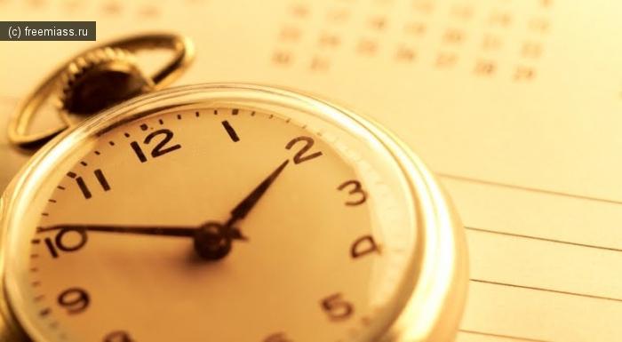 банк времени,миасс,миасский банк времени,время миасс,взаимопомощь,деньги,заработанное время