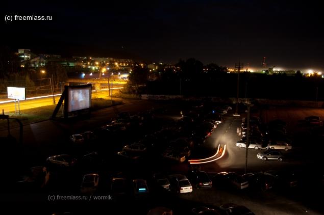 кинотеатр миасс,кинотеатр в миассе,автокинотеатр,посмотреть кино,кино,фильмы,фильма миасс,досуг миасс,новости миасс,открытие миасс
