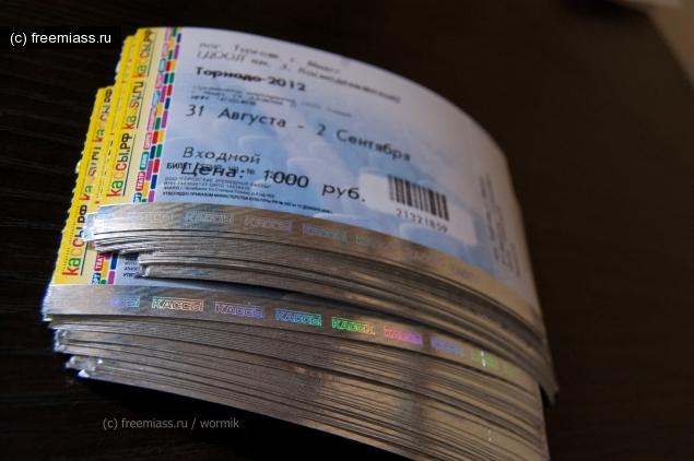 торнадо 2012, билеты на торнадо 2012, торнадо, купить билеты на торнадо