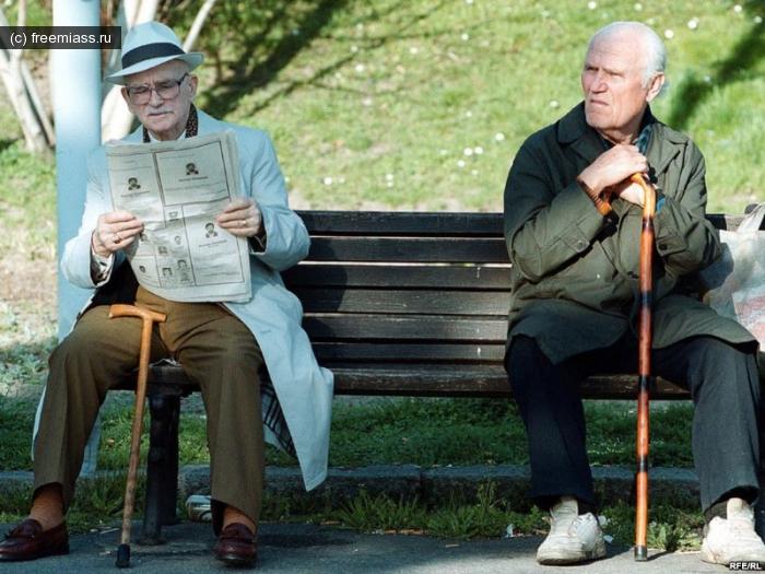 новости миасс, миасс ру, миасс онлайн, свободный миасс, пенсионеры миасс, лавочка миасс