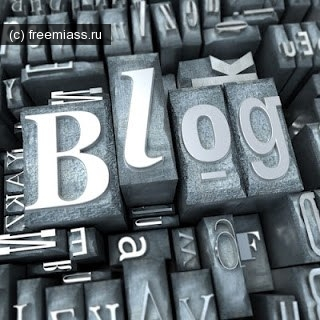 новости миасс, миасс ру, миасс онлайн, свободный миасс, блог миасс, сми миасс
