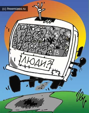новости миасс, миасс ру, миасс онлайн, свободный миасс, автобус миасс, дтп миасс