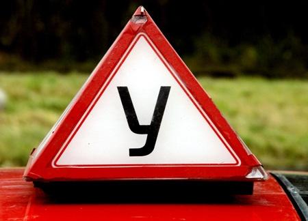 автошкола,автошкола миасс,миасс,миасс онлайн,обучение вождению,автошкола авто,авто миасс