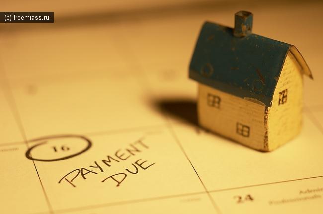 ипотека, ипотека в миассе, ипотека молодой семье, кредиты, банк, миасс, деньги, жилье, недвижимость