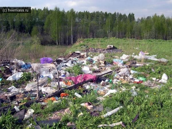 мусор, миасс, кругом мусор, миасс онлайн, тургояк, берега озера, отдых, свалка, отдых миасс, город миасс
