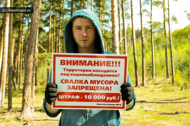 тургояк,субботник,тургояк миасс,уборка тургояк,лес,молодежь,акция,защита тургояка