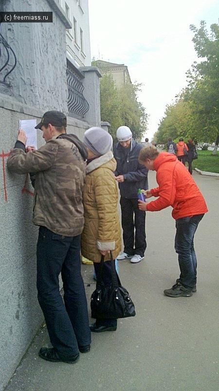 Миасс, 282, Грино, фашизм, вандализм