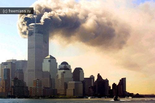 башни близнецы,теракт,сша,самолёты,башни,11.09.2001