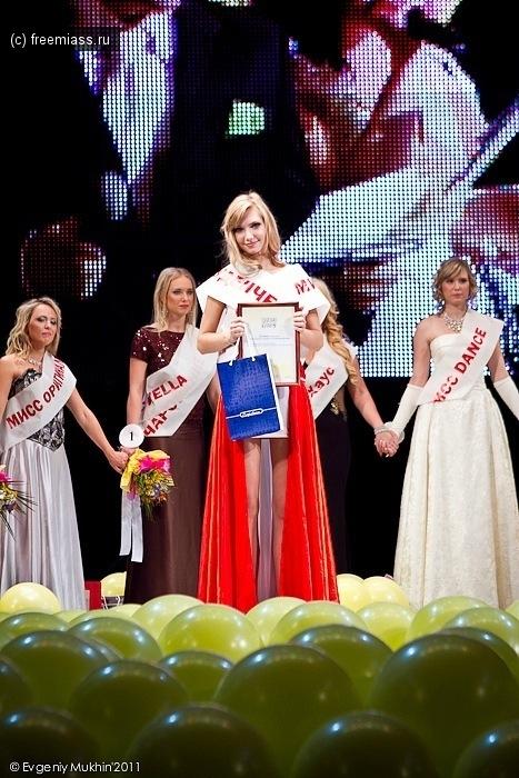 мисс студенчество,конкурс,конкурс красоты,финал,девушки,победитель,вице-мисс