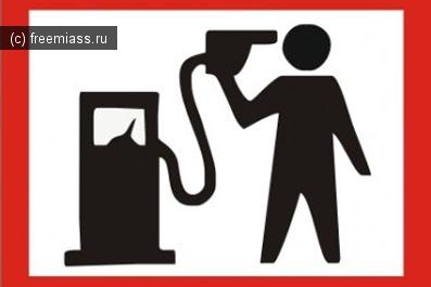 бензин,миасс,цены,цены на бензин,машины,автолюбитель,митинг,автопробеги