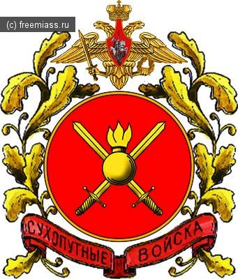 сухопутные войска, праздник, миасс, рф, россия, армия