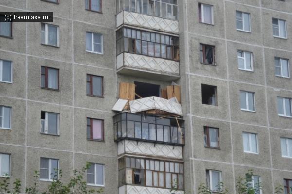 взрыв,миасс,ремонт,квартиры,жители