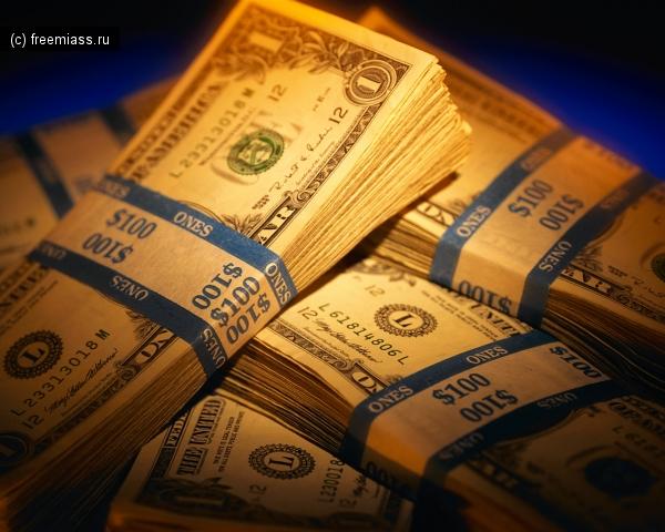 деньги,капитал,миасс