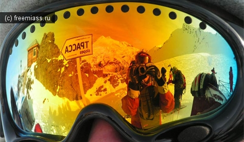 сноуборд, лыжи, горнолыжка, солнечная долина, миасс, курорт