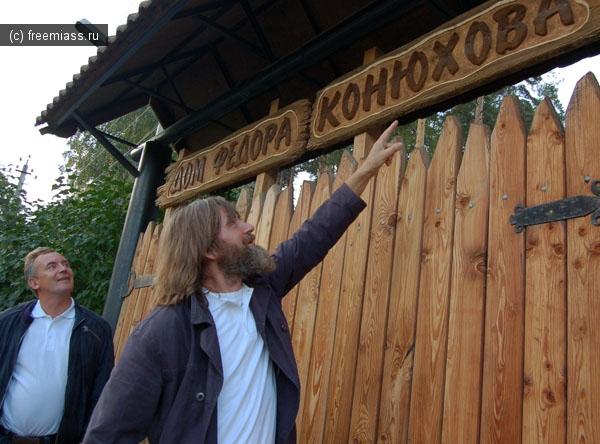 Федор Конюхов освятит землю под строительство часовни в Тургояке