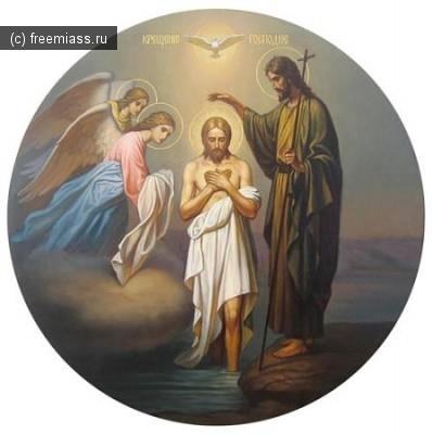 Пресс-тур в канун Крещения Господне