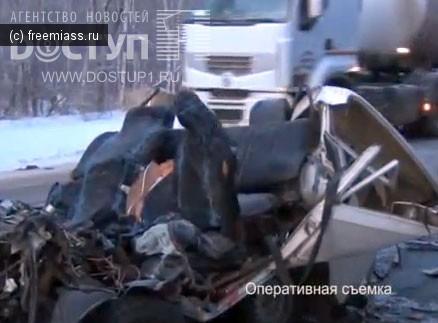 Жуткая авария на трассе М-5 в Челябинской области унесла жизни пяти человек. Видео с регистратора