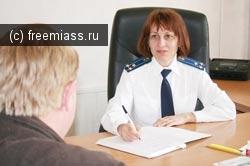 В Миасс назначен новый спецпрокурор