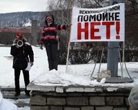 В Миассе прошел митинг против строительства полигона ТБО