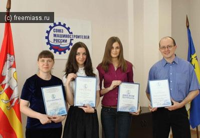 Юные исследовательницы из Миасса стали лауреатами Всероссийского научного конкурса