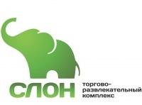 Прокуратура Миасса нашла множество нарушений в горевшем ТЦ «Слон»