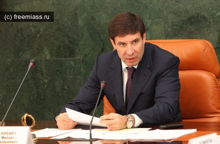 Михаил Юревич - Все уголовные дела по долгам за газ будут доведены до логического завершения