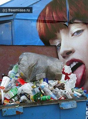 Миасские мусорщики через суд добились, чтобы им позволили участвовать в очистке города