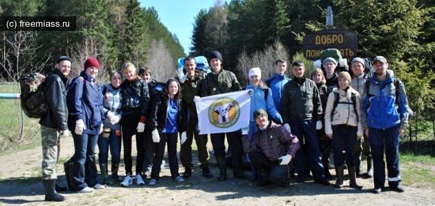 В национальный парк Таганай требуются волонтеры