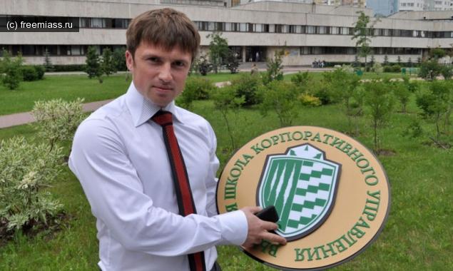 Депутаты Миасса проголосовали за одноглавую власть
