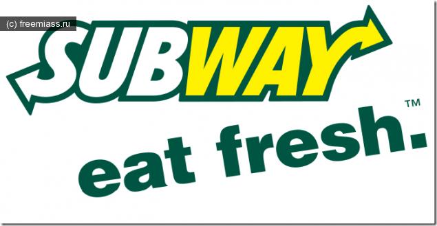 Subway миасс, сабвей миасс, ресторан миасс, фас фуд миасс, слон мимасс, трк слон, новости миасс, миасс ру, миасс онлайн