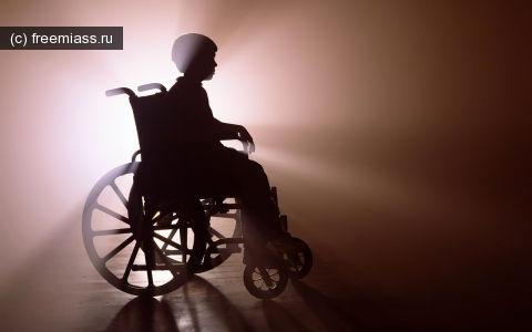 инвалиды миасс, дети миасс, бригада миасс, помощь миасс, новости миасс, миасс ру, миасс онлайн, свободный миасс