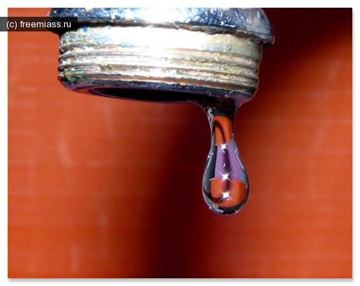 диспетчерская служба миасс. вода миасс, отключение воды миасс, новости миасс, свободный миасс, миасс ру, миасс онлайн