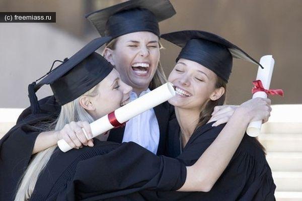 студенты миасс, новости миасс, миасс онлайн, свободный миасс, миасс ру, новости миасс, день студента миасс