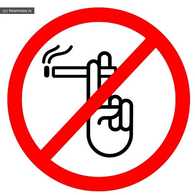 новости миасс, миасс ру, миасс онлайн, свободный миасс, приложение против курения, приложение минздрава, минздрав против курения, минздрав предупреждает