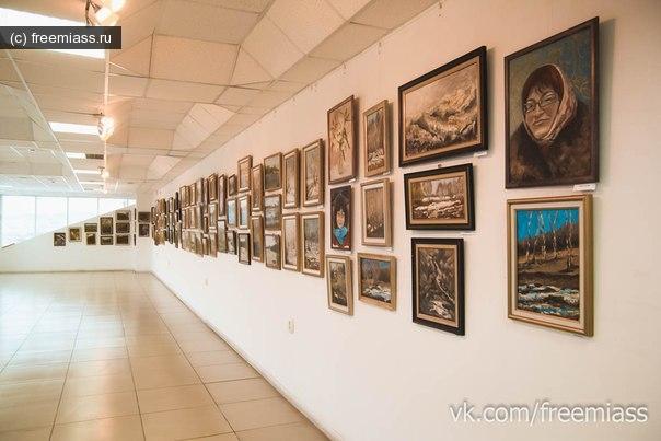 новасти миасс, свободны миасс, галерея миасс, миасс ру, миасс онлайн, выставка миасс