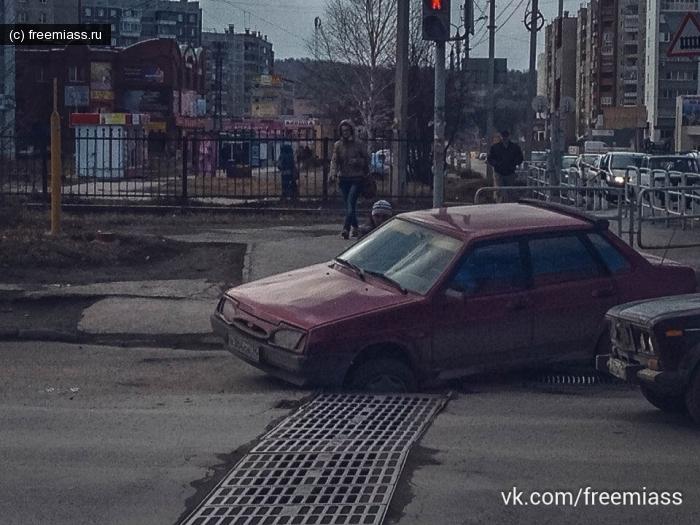 Газета украина последние новости