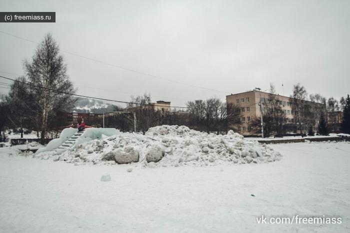 миасс, администрация миасс, город миасс, сайт миасс, снежный городок миасс, мусор миасс, снег миасс, уборка миасс, свободный миасс, власть миасс, васьков миасс,