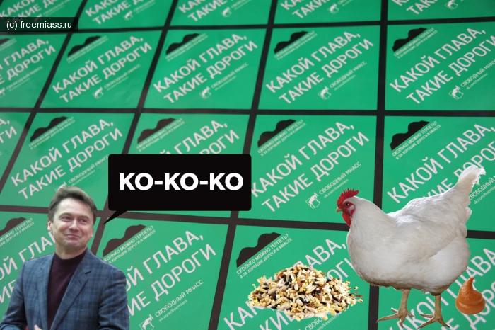 Андрей Клыков, кдм, комитет по делам молодежи, власть миасс, новости миасс, васьков миасс, глава миасс, дороги миасс, вайнштейн миасс, город миасс, в миассе, выборы миасс, деньги миасс, политика миасс, быдло миасс,