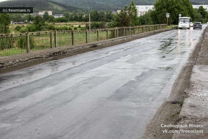 ремонт дорог миасс, в миассе, сводобный миасс, администрация миасс, комаров миасс, жкх миасс, объезд в миассе,